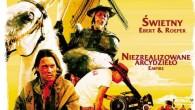 """Para reżyserów – Keith Fulton i Louis Pepe – wydała w 2002 roku świetny film dokumentalny pod tytułem """"Zagubiony w La Manchy"""". Najciekawsze jest jednak to, że ich dzieło powstało […]"""