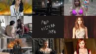 Ostatni dzień roku to doskonały moment na przedstawienie listy ośmiu najseksowniejszych aktorek 2012.