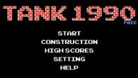 W 1985 r. firma Namco wydała grę Battle City, która na stałe zapisała się w historii komputerowej rozrywki.