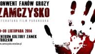 Miło nam poinformować, że serwis Popkultura.info objął patronat medialny nad Konwentem Fanów Grozy Zamczysko.